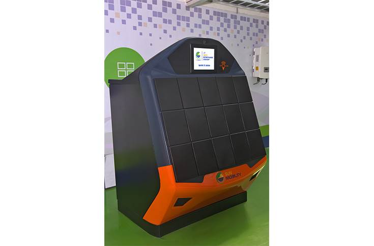 ola battery swapping station